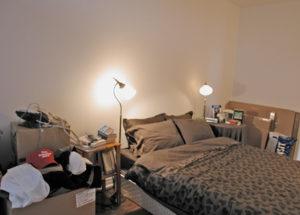 Master Bedroom Before Staging